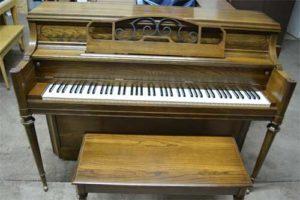 Yamaha Studio Piano at 88 Keys Paino Warehouse