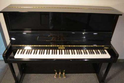 Kemble Studio Piano