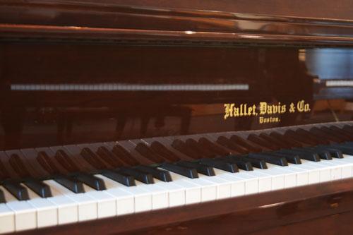 Hallet Davis grand piano logo