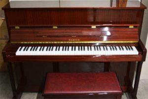 Samick console piano at 88 Keys Piano Warehouse