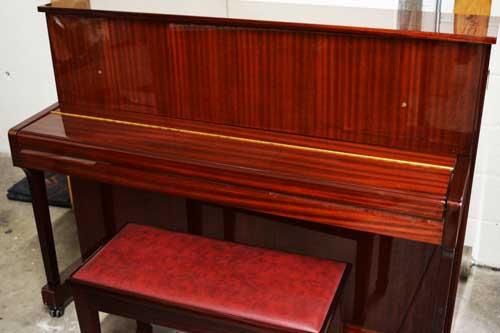 Samick console piano cabinet at 88 Keys Piano Warehouse
