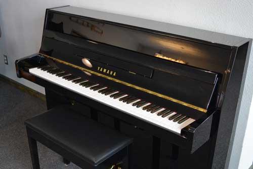 Yamaha studio piano side view at 88 Keys Piano Warehouse