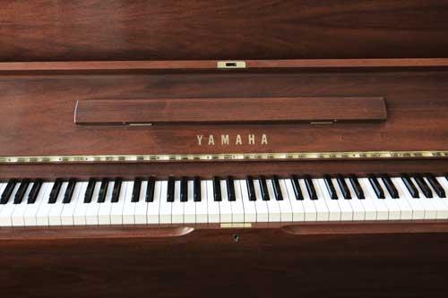 Yamaha model U1 studio piano logo at 88 Keys Piano Warehouse